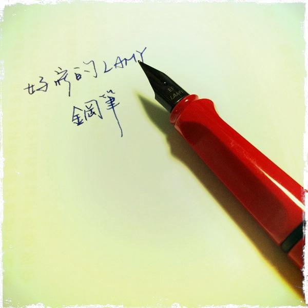 e29bfb0.jpg