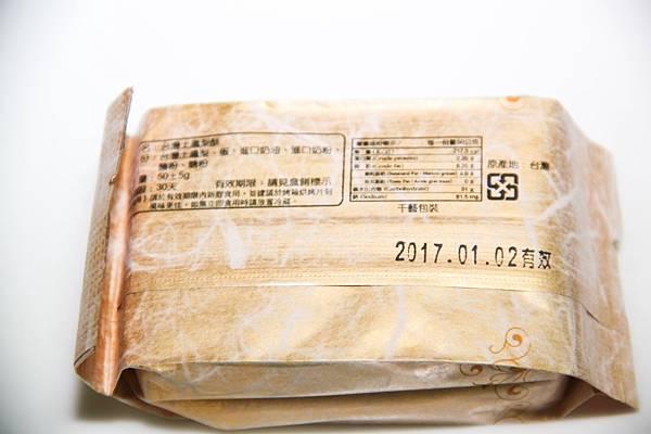 滋養軒_土鳳梨酥影棚攝影-049-1.jpg