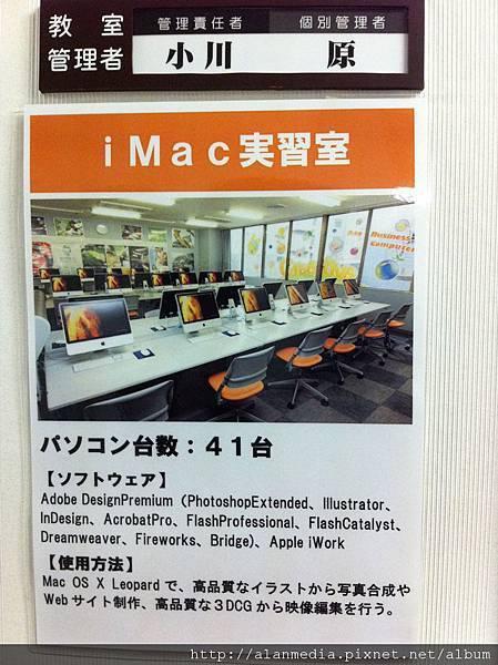 IMG_5119