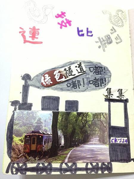 宏銘 (1)