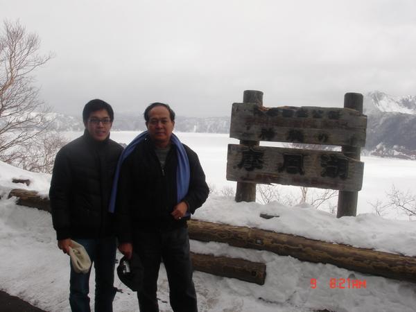 我和老爸2.JPG