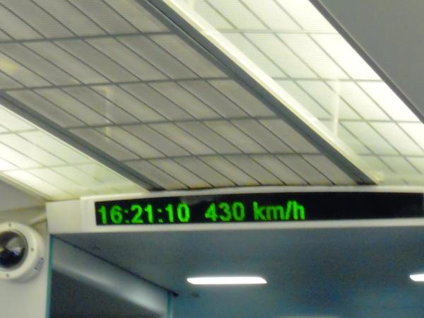 最高速430km/h! 比F1還快