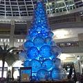 BELLAVITA Mall