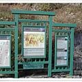 20061028~30奇萊連峰行 002.jpg