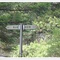 20061028~30奇萊連峰行 033.jpg
