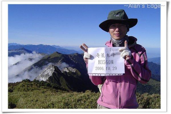 20061028~30奇萊連峰行 196.jpg