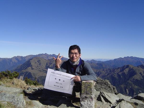 20051028~30嘉明湖 166.jp