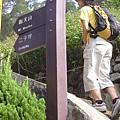20061015爬爬團大屯山連峰行 001.jpg