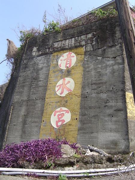 20061015爬爬團大屯山連峰行 002.jpg