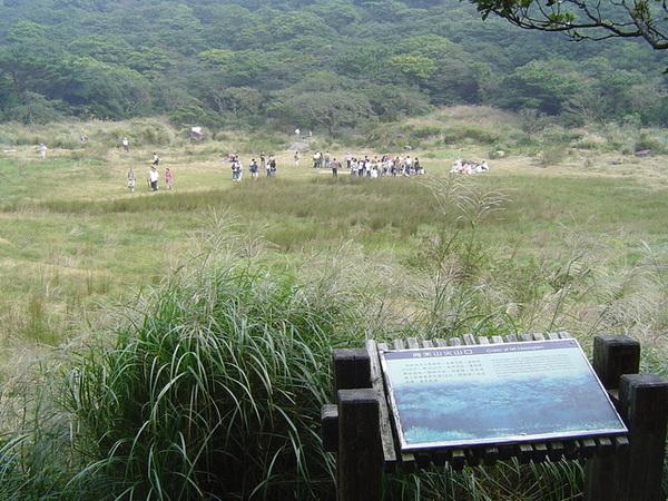 20061015爬爬團大屯山連峰行 015.jpg
