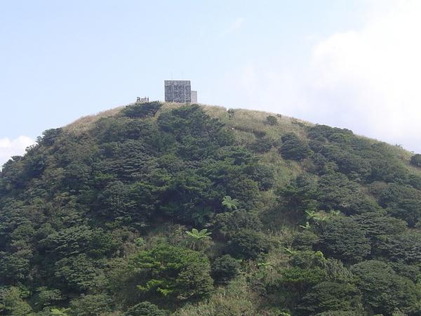 20061015爬爬團大屯山連峰行 017.jpg