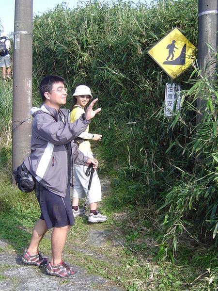 20061015爬爬團大屯山連峰行 086.jpg