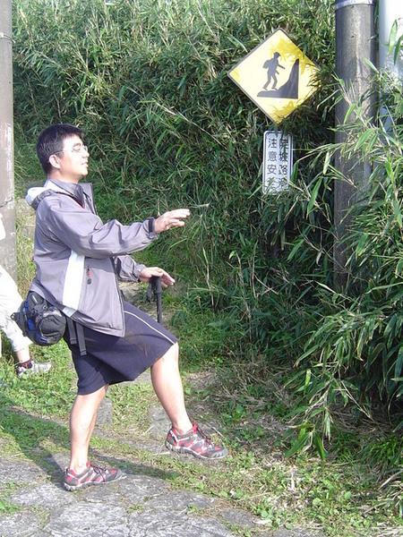 20061015爬爬團大屯山連峰行 087.jpg