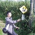 20061015爬爬團大屯山連峰行 088.jpg