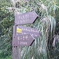 20061015爬爬團大屯山連峰行 096.jpg