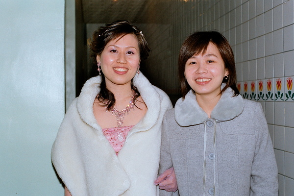 20070106訂婚儀式05.jpg