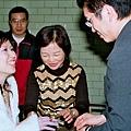 20070106訂婚儀式07.jpg