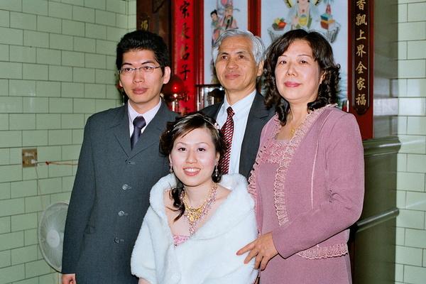 20070106訂婚儀式09jpg