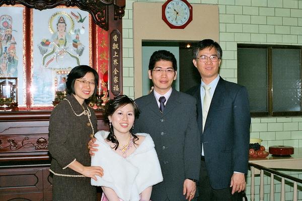 20070106訂婚儀式15.jpg