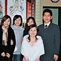20070106訂婚儀式16.jpg