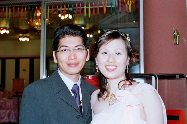 20070106訂婚儀式20.jpg