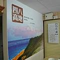 20070501~04花蓮行 010.jpg