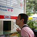 20070501~04花蓮行 067.jpg