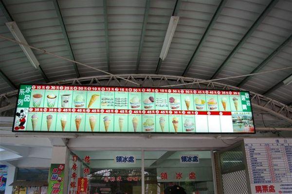 20070501~04花蓮行 068.jpg