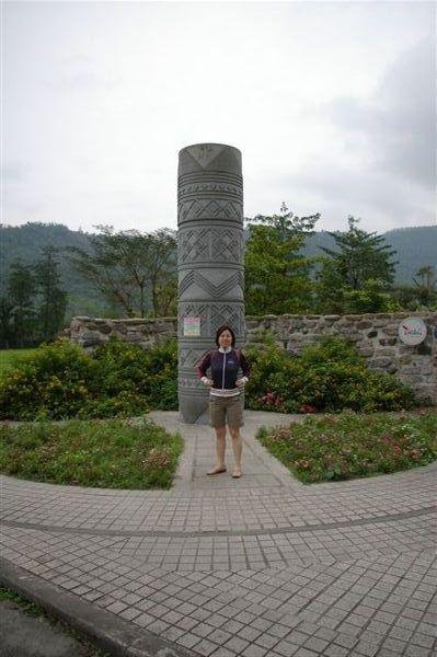 20070501~04花蓮行 079.jpg