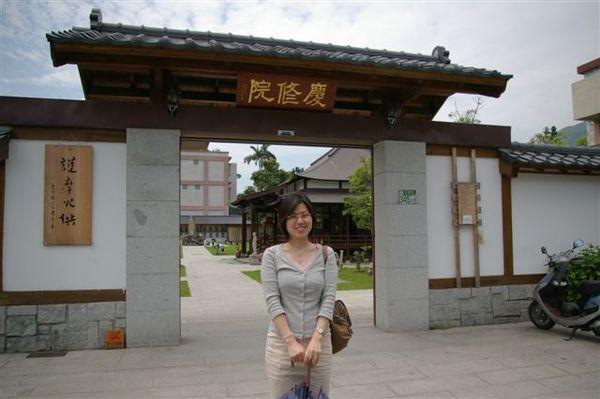 20070501~04花蓮行 475.jpg