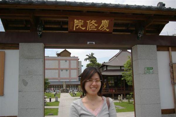 20070501~04花蓮行 476.jpg