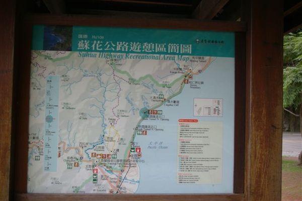 20070501~04花蓮行 508.jpg