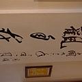 20070510鶯歌三峽單車行 044.jpg