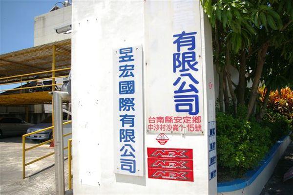 20070702台南台中 029.jpg
