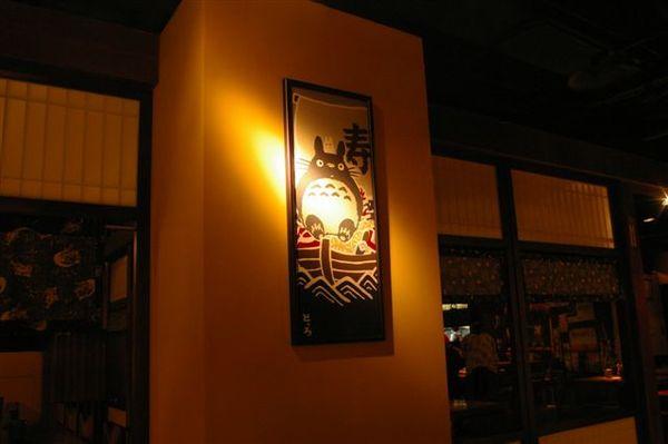 20070913吉他社大福和風餐廳小聚 021.jpg