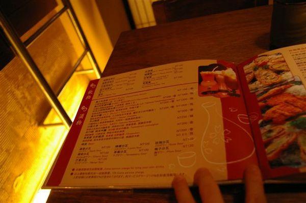 20070913吉他社大福和風餐廳小聚 031.jpg