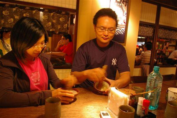 20070913吉他社大福和風餐廳小聚 044.jpg