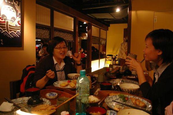 20070913吉他社大福和風餐廳小聚 053.jpg