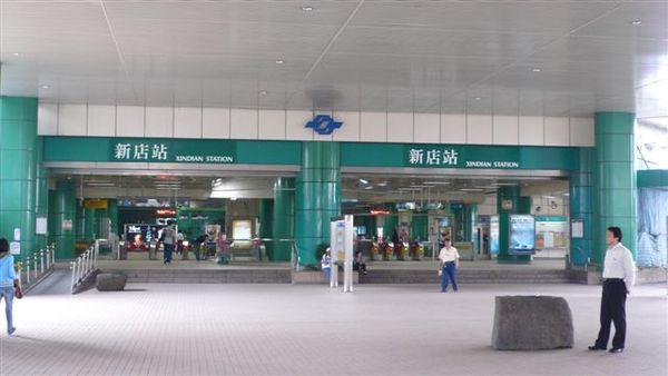20080108坪林單車探路行 002.jpg