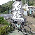 20080108坪林單車探路行 003.jpg