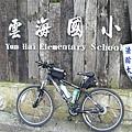 20080108坪林單車探路行 005.jpg