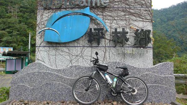 20080108坪林單車探路行 019.jpg