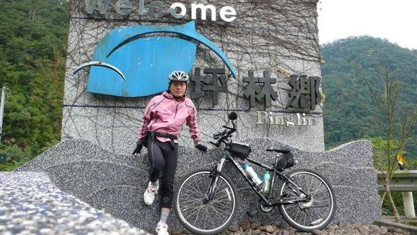 20080108坪林單車探路行 020.jpg