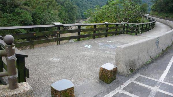 20080108坪林單車探路行 029.jpg
