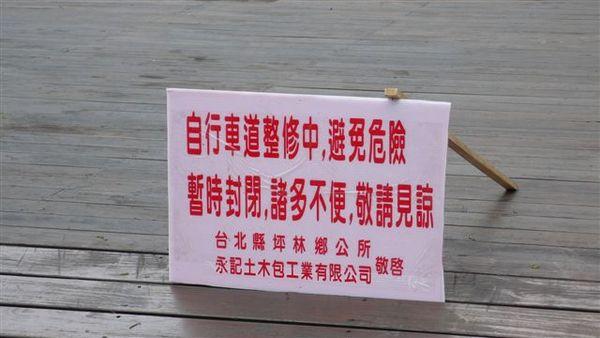 20080108坪林單車探路行 033.jpg
