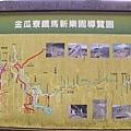 20080108坪林單車探路行 034.jpg