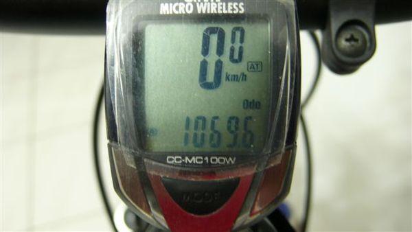 20080108坪林單車探路行 056.jpg
