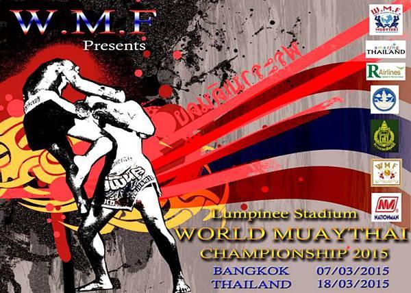 WMF 世界泰拳錦標賽海報