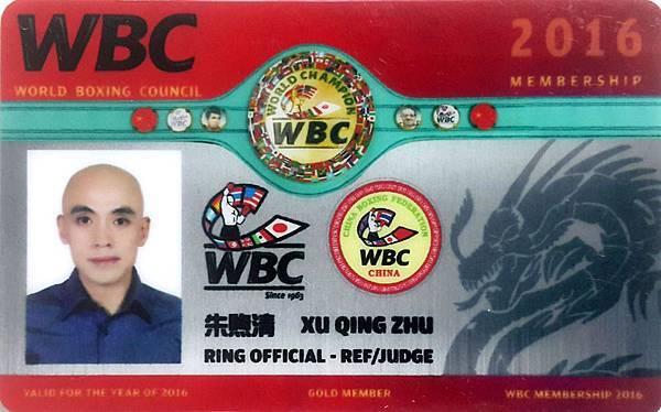 WBC 裁判證及會員卡