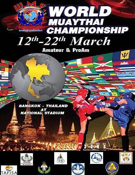 World Championship 2016海報.jpg